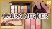 MimiTV | 【2019圣诞限定彩妆#9】LAURA MERCIER试色!日本10/30发售~