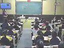视频: 《面积和面积单位》张易(一)新课程小学数学名师课堂实录