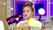 【BTS泰亨】RS里提到 姐姐:V的亲和力很好。 所以在彩排和舞台表演的时候一直打电话 泰亨:姐姐在哪儿? 不来彩排吗?