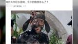 《南开大学曹雪涛48篇论文作假》接连被删,再作回复…