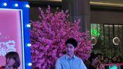 刘昊然2020年1月3日深圳南山宝能城路演宣传[唐人街探案3](镜头稍晃+像素有点糊)