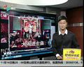 视频: 女子病发大闹进士庙民警及时处置...拍摄:黄富昌 制作: 黄富昌