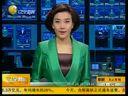 [辽宁新闻]辽宁省边海防委员会全体扩大会议在沈阳召开 20121016