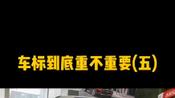 阿蛮の的小视频2020年03月24日17:44:20
