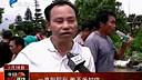 汕头今日视线2013年8月18日 潮汕网.com