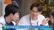 《漫游记》连梁朝伟都品尝过的网红叻沙,却把钟汉良和碧婷都辣成了表情包