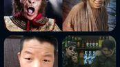 周星驰导演《西游降魔篇》孙悟空扮演者葛行于祝小溧阳导演/江丽君生日快乐.