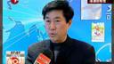 关注港澳奶粉荒:上海旅游团队奶粉购买数量不大奶粉荒可能源于专职代购扫货