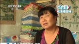 [新闻直播间]通辽:金融扶贫 借力攻坚