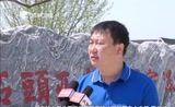 """[吉林新闻联播]敦化:打造""""双百亿""""旅游项目 发展全域旅游"""