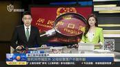 浙江放开放宽落户:除杭州市城区外 父母投靠落户不限年龄