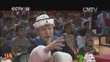 [看我72变]《刨冰机》 表演:天津市东丽区无暇街金摇篮幼儿园