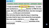 济南市中小学延期开学教学资源(高二英语)第五周