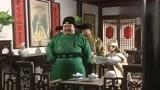 福禄寿三星报喜:大人要得禄下跪敬茶,刁难升级要求从胯下爬过去