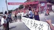 获嘉县亢村镇政府非法强拆民房 激怒群众—我的点播单—在线播放—优酷网,视频高清在线观看