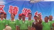 雅安骑游八队周年庆(一)