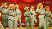 聊城市东昌府区育红小区汇报演出闪闪的红星舞蹈