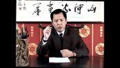 田英章钢笔_庞中华字体