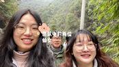 """浙江工商大学工商茶农""""硒行记""""两仙女+ 三个壮汉"""