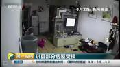 四川宜宾珙县昨晚发生5.4级地震