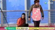 王祖蓝真是太搞笑了!邓超直接笑到不行!然而鹿晗陈赫却懵了