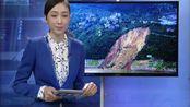 重庆巫山大宁河大面积山体滑坡:13艘船翻沉 1人遇难5人受伤