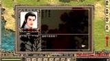 《金庸群侠传online》大理小任务之小虎爱青青
