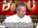 Arashi-[AB]12.01.19秘密岚--石原里美 ristorante松隆子
