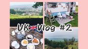【++UK-Vlog#2】利兹大学|留学生周末|Otley|森林公园|Cheerful Chilli甜品|Chilli Barn婚礼|