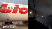 狮航JT610坠毁前视频流出?官方辟谣:没有视频尚未找到黑匣子