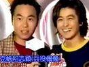 www.olschina.com.cn「黎明破晓前」专辑新闻:张克帆和林志颖PK大比拼(流畅)