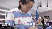 广东深圳98年河南打工妹初中毕业,只好到工厂打螺丝