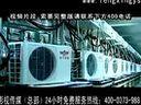 5淄博企业宣传片制作公司影视广告公司视频电视展会拍摄形象专题传媒招标产品