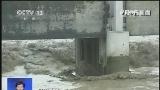 [视频]四川德阳:24个监测站降雨量超过250毫米