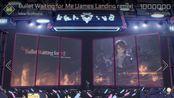 [CYTUS II] Bullet Waiting for Me (James Landino remix)(HARD 4)[TP100.00]