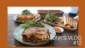 LEMONK'S VLOG#12 圣诞节|初雪天|滑蛋吐司|长胖日常|淤泥咖啡|舞蹈课|SKP-S|宝藏韩国超市