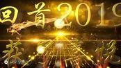 """湖北宜昌六中704班2020年""""爱.你""""网络春晚片头"""