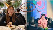 {是智慧}VLOG.53|十二月份的生活片段|林宥嘉演唱会|一点点新包装啦