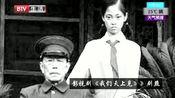 著名表演艺术家朱旭在京逝世