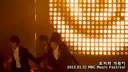 [Doongsil自拍]120131MBC.MusicFestival-SuperMan+Mr.Simple主艺声