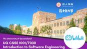 UQ 昆士兰大学 2019S2 CSSE1001/7030 Python历年期末考题讲解
