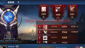 [2k/60fps]王者荣耀巅峰赛1700分花木兰对局视频PS:有弹幕解说
