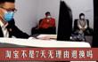 """""""王思聪都不要!""""女子司法网拍3车要退2辆:不是7天无理由退货吗?"""