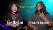 Sally Hawkins & Octavia Spencer Iinterview - The Shape of Water