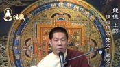 龙德上师:诵经持咒,梵文藏文中文