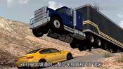 """卡车和轿车高速下""""亲吻""""会怎样?老外模拟测试,别闭眼!"""