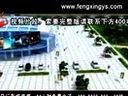 47镇江房地产三维建筑漫游楼盘3D建筑动画公司设计电子沙盘模型仿真立体虚拟仿真影视广