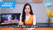 5/4青年节丨励志演讲精选:I was
