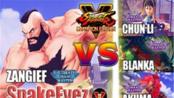 街霸5CE SnakeEyez (Zangief) vs Chun Li & Blanka & Akuma
