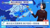 南方迎大范围降雨,1月24-26除夕到初一雨势强,北方春节雨雪稀少!